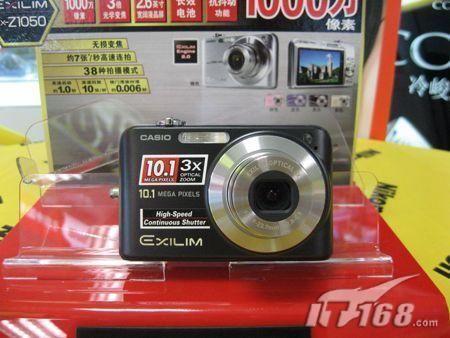 10X长焦28mm广角松下TZ3仅售1950元