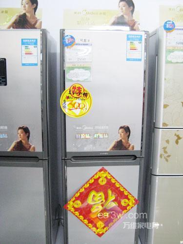 五月选购秘笈卖场超值冰箱精选推荐