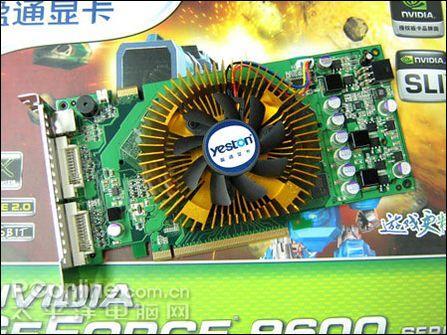 最强性价比市售九款GF9600GSO显卡推荐(5)
