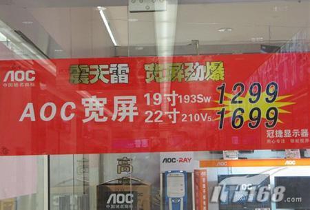 全都杀红眼本周液晶显示器降价排行榜