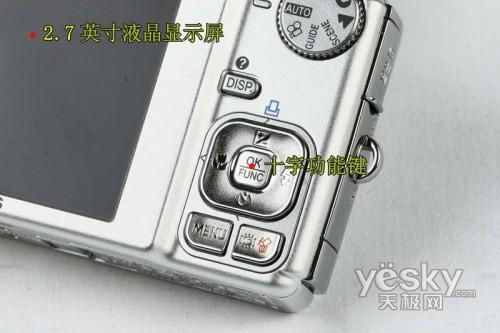 优质屏幕功能多样奥林巴斯FE-340评测(4)