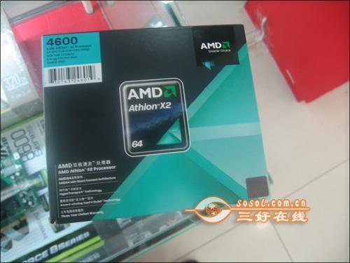 只买最好不买最贵当前主流超值CPU推荐
