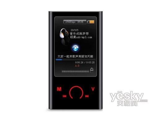 谁说便宜买不到好货五百以内精品MP3搜索