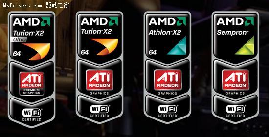 AMD新一代笔记本平台PUMA正式发布