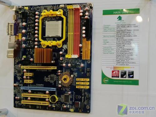 """捷波展示三款SB750南桥的""""Ultra""""主板"""