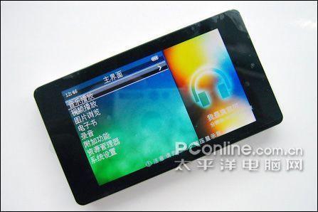 3寸屏RMVB视频格式蓝魔RM970售价499