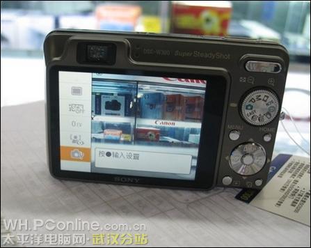 1360万像素卡片机索尼W300售价2520元