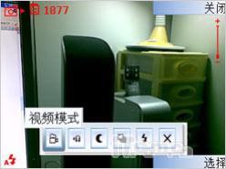 轻巧迷人造型诺基亚智能手机6122c评测(4)
