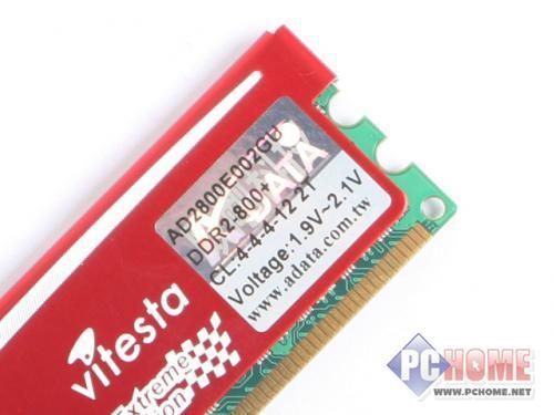 正式取代667一周超值DDR2800内存推荐(7)