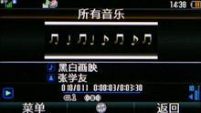 旋出完美画质夏普SH9010C手机评测(6)