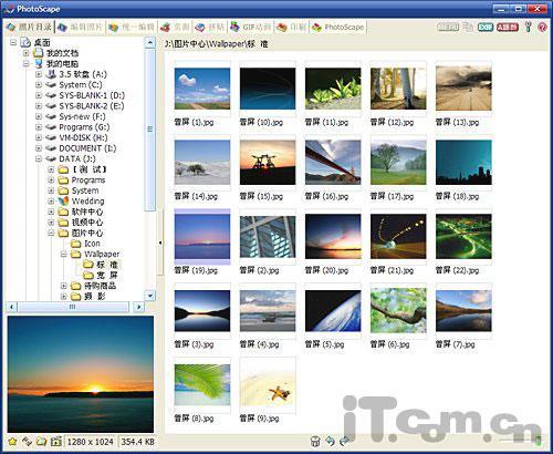PhotoScape八大绝活堪比光影魔术手(2)