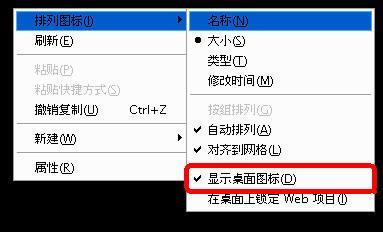 苹果Fans必看Windows华丽变身MACOSX(3)