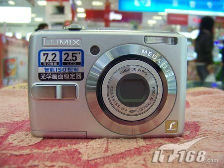 廉价光学防抖相机松下LS75送2G卡950元