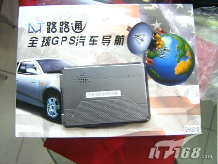 智能型语音导航 路路通4305仅需980元_数码