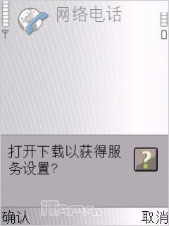 睿智精英诺基亚滑盖商务E66详尽评测(10)