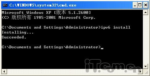 WindowsXP系统手动安装IPv6协议的方法
