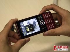 500万像素索爱G900弱光环境拍照指南(8)