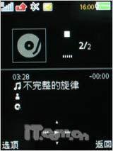 经典重现索爱纤薄金属直板机T700评测(7)