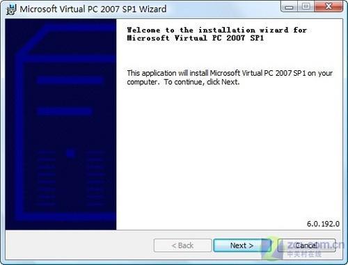 轻松实现盘中盘虚拟机安装配置攻略