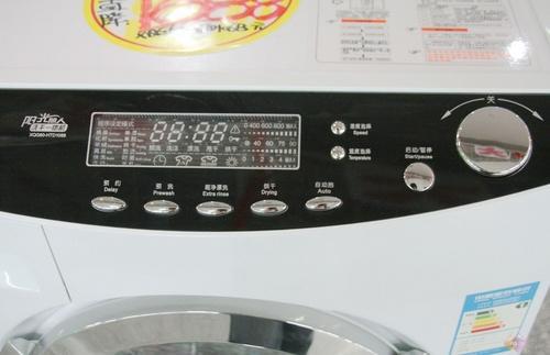 旺季大甩卖近期最具性价比洗衣机排行