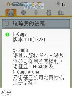 性能卓越诺基亚滑盖娱乐新宠N85评测(12)