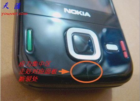 导航键断裂诺基亚滑盖N85曝质量问题