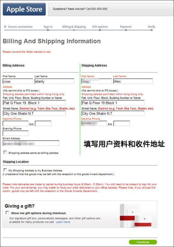 苹果无界 小编教你从苹果香港官网买iPod