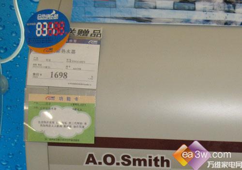 卖场全线降价千元内电热水器精选推荐