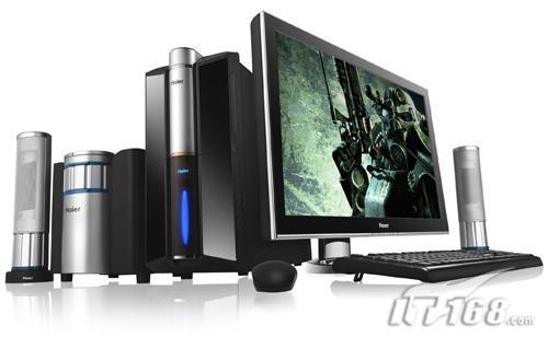 政府补贴该买就买电脑下乡代表PC全览
