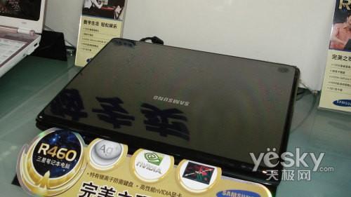 T6400+9200M独显三星R508新品本5199元