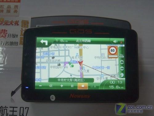 双正版地图+FM发射纽曼Q7最新报价930