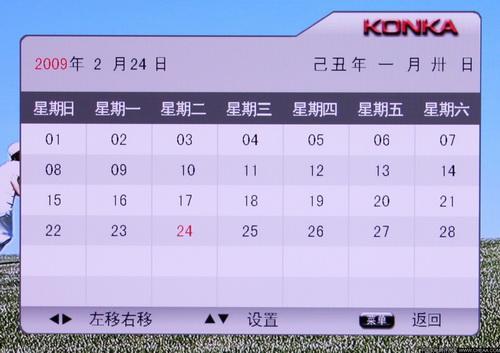 康佳lc46gs80dc液晶电视评测(2)