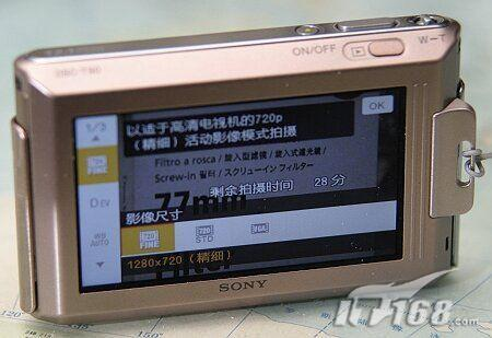 720P高清视频可微距摄像索尼T90评测(4)