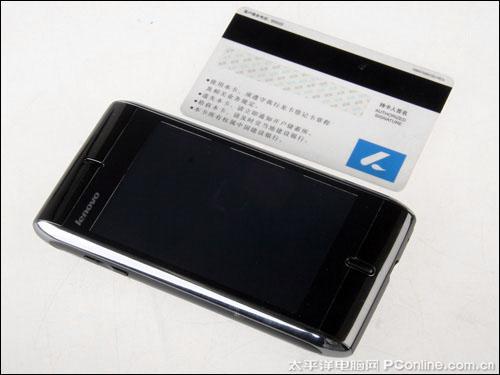 Ophone媲美苹果联想TD智能手机O1初评