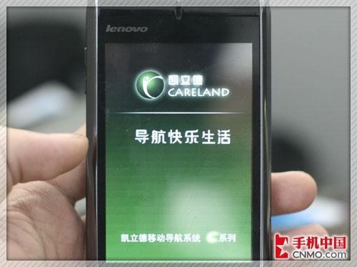 O型O秀TD首款Ophone联想O1深度评测(7)