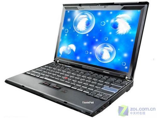 最低价的ThinkPadX200s仅6540元