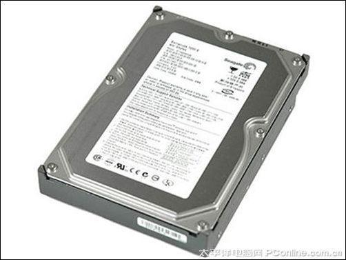 希捷500g并口硬盘有售