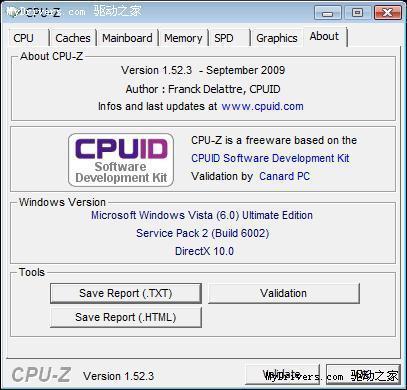 新硬件识别 CPU-Z 1.52.3 Beta版下载