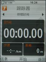 不超过2000五款高性价比GPS手机精选