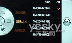 透明键盘设计LG滑盖拍照王GD900e评测(5)