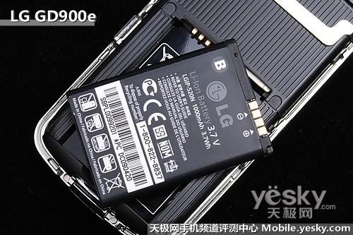 透明键盘设计LG滑盖拍照王GD900e评测(7)