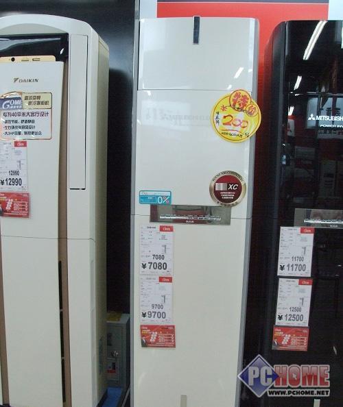 全方位立体送风 三菱电机柜机仅售6750