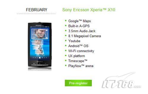明年2月上市索尼爱立信X10售价超7000