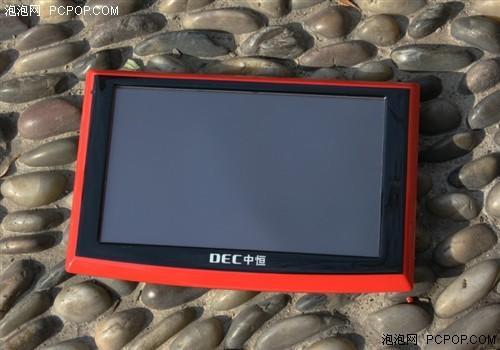 高清测速全能机中恒X6pro仅售2580元