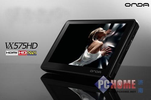 强劲视频播放昂达VX575HD仅售499元