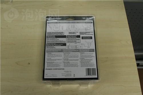 流行适用超便携先锋SE-MJ3耳机评测