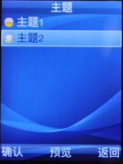 我的手机能看戏 海信入门3G手机N51评测
