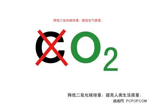 追求绿色与环保 奋达扛起低碳化大旗