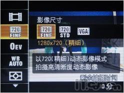 全景扫描模式拍摄卡片相机索尼W350评测(4)