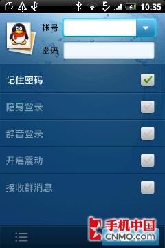Sense界面中国风多普达天姿A6388评测(5)